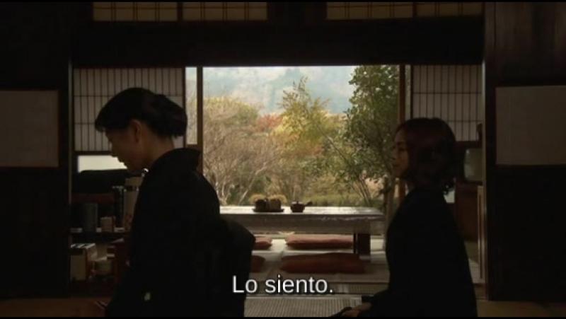 Kuchisake-Onna (A Slit Mouthed Woman 2) 2008