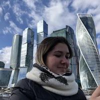 Алина Ямаева