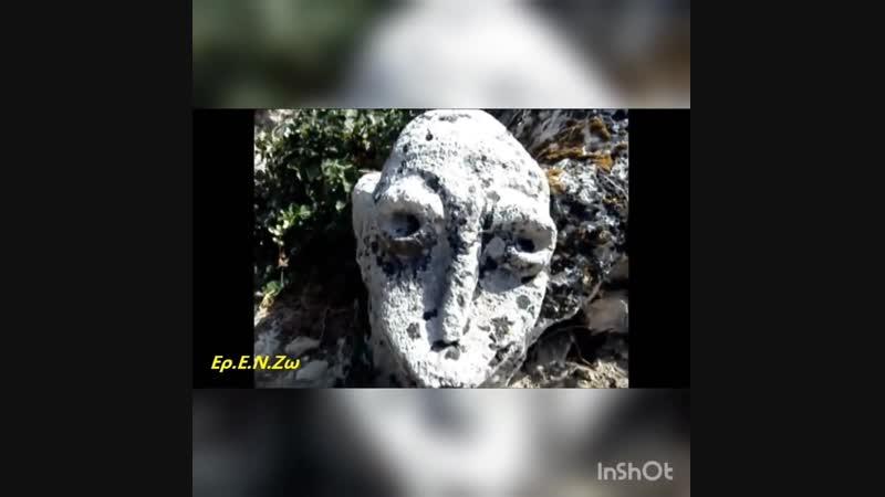 ГРЕЦИЯ Странное существо из деревни Вамос в регионе Апокоронас на западе Крита Люди называют это каменным монстром Очень