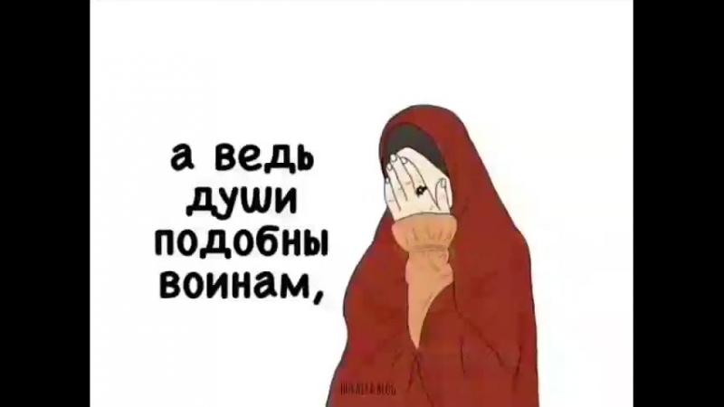 Уважайте женщин...❤ ✔️Наилучшие – те, кто наилучшим образом относятся к своим женам  Передают со слов Абу Хурайры, да будет дово