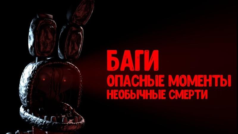 TJOC ЛУЧШИЕ МОМЕНТЫ (STORY MODE)   НАРЕЗКА (НОЧЬ 2)   BEST MOMENTS