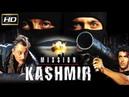 Mission Kashmir l Hrithik Roshan Preity Zinta Puru Raaj Kumar l 2000