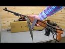 Макет карабина Denix D7 1131C M1A1