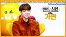 ENG SUB 1080P 190422 Liiv x BTS Jungkook's Keyword Interview