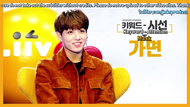 [ENG SUB/1080P] 190422 Liiv x BTS - Jungkook's Keyword Interview