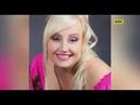 Солістка гурту Фристайл, співачка Ніна Кірсо, впала в кому