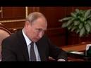 Мне тоже это не нравится! Путин ВПЕРВЫЕ прокомментировал пенсионную реформу. Срочно!