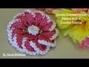 Simple Crochet Flower CF 1 Crochet Tutorial FREE PATTERN