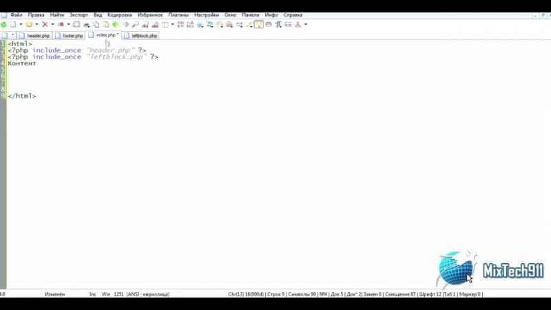 Создание сайта с нуля - Часть 1 - Основы - PHP HTML CSS MYSQL - MixTech911