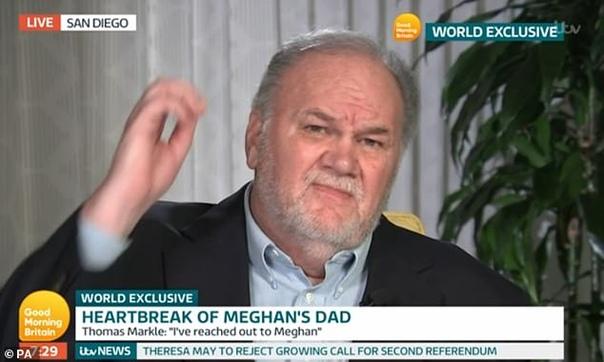 Отец Меган Маркл попросил королеву Великобритании помочь ему помириться с дочерью