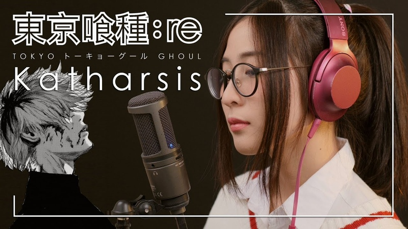 Katharsis - Tokyo Ghoulre 2 OP『TK from Ling Tosite Sigure』(cover by MindaRyn ft. Drumstick)