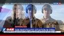 Новости на Россия 24 • Ударами по Сирии Трамп отвлекает внимание жителей США от скандалов внутри страны