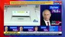 Новости на Россия 24 Чита рапортует выборы прошли успешно