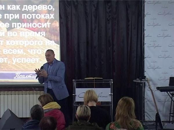 Пастор Сергей Лиморенко | Вереск в пустыне | 20.01.19