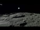 Earthrise - Планета Земля, увиденная с луны
