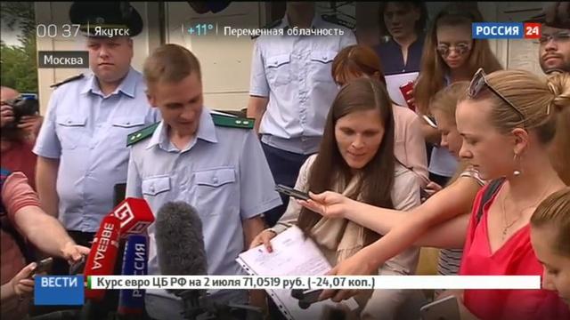 Новости на Россия 24 • В Москве снова сносят самострой