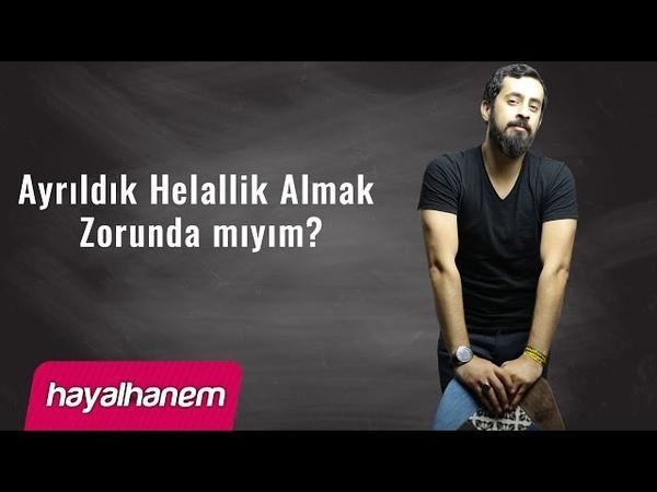 Ayrıldım Helallik Almak Zorunda mıyım - Mehmet Yıldız
