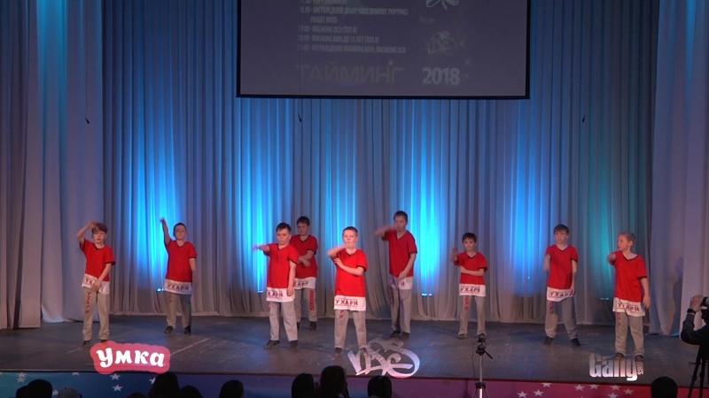 008) Мужская танцевальная группа Ухари - Tinybeasts