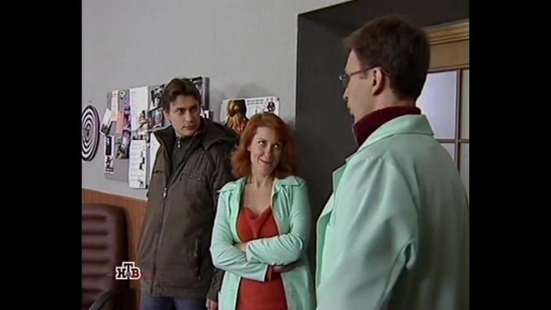 Возвращение мухтара 3 сезон 79 серия Благие намерения