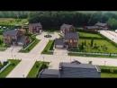 Обзор коттеджного поселка Английский сад