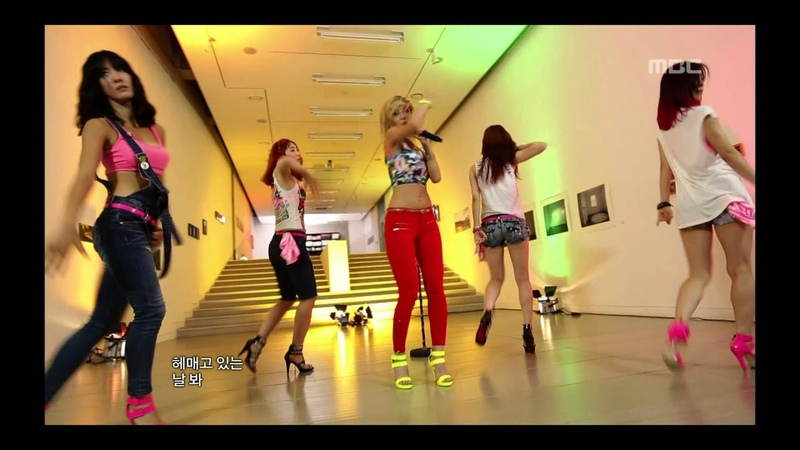 NS Yoon G I Got You NS윤지 널 잡았어 Music Core 20120721