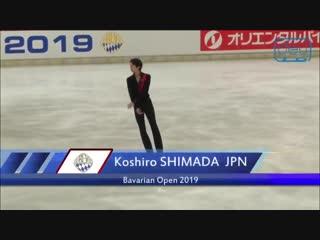 Koshiro SHIMADA FS 2019 Bavarian Open