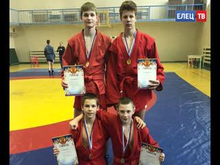 Команда Ельца по самбо завоевала право выступать на международном турнире «Победа»