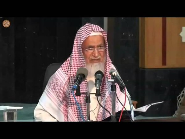 Разъяснение основ веры Шейх Абдулла Гъунейман Часть 10