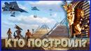 Запредельные технологии Древнего Египта! Найден ответ, кто на самом деле построил пирамиды