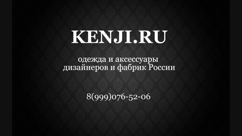 бренд Eliseeva Olesya в магазине kenji.ru