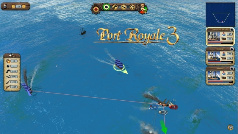 Port Royale 3 ► Privateer again(Снова каперство) №38