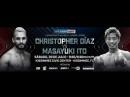 Бокс. Masayuki Ito vs Christoper Diaz (ESPN)