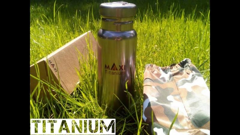 ⚠️[ОБЗОР] Моя Походная Титановая Посуда   APG   Toaks   Сплав • My Hiking Titanium Tableware