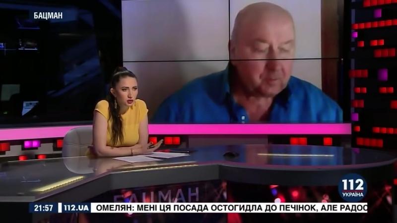Нежданчик под ковром _ Интервью Коржакова Украинскому ТВ каналу.
