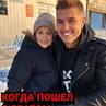 """Роман Гриценко on Instagram: """"Наш первый «вайн» с моим братишкой @ ❤⠀⠀ ⠀⠀ Как вам мы в роли актеров ? ⠀⠀ ⠀⠀…"""""""