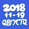 Фестиваль Здоровья в Подмосковье 2018 2019