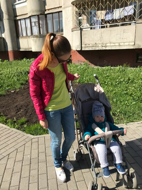 Екатерина Марченко   Калининград
