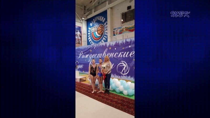 Первую и третью ступени пьедестала завоевали гимнастки из Бердска на первенстве в Куйбышеве
