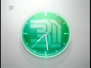 Новости 31 канала. 24 августа