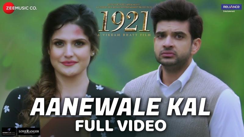 Aanewale Kal - Full Video | 1921 | Zareen Khan Karan Kundrra | Rahul Jain | Vikram Bhatt