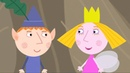 Ben And Holly's Little Kingdom King Thistle's Birthday Episode 38 Season 1