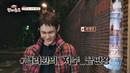 (울먹) 핼러윈의 저주 끝판왕 키(Key), 한 끼 입성 실패ㅠ_ㅠ 한끼줍쇼 105회