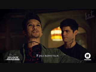 Shadowhunters Official Trailer 3B | RUS HS