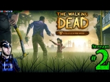 The Walking Dead S1?EP 4 & 5 + DLC?1st Time?☠️ All DLC?PC?Max✨#2nd Stream?