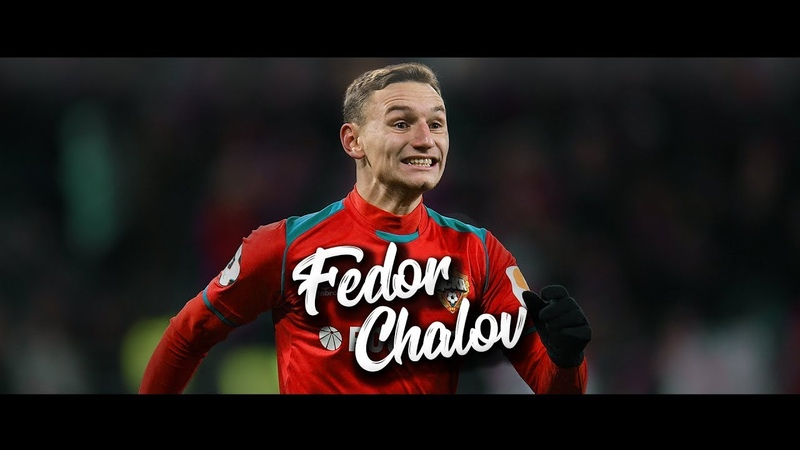Fedor Chalov — first round RPL — 2018/19