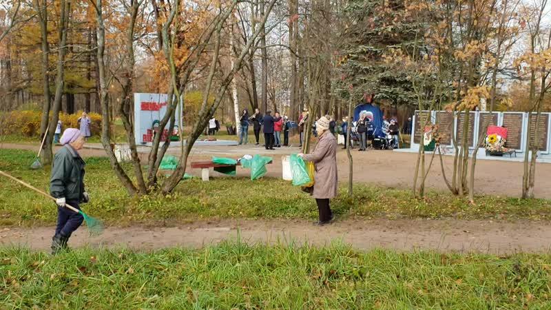 Оркестр ДК Нева играет на субботнике в парке УИФК 20.10.18 - 4