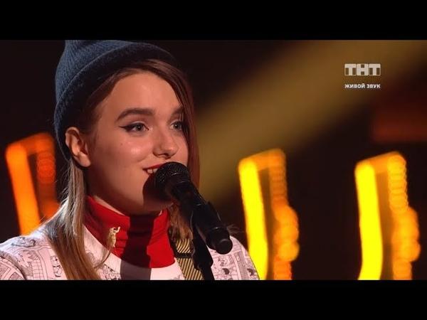 Новые ПЕСНИ НАСТЯ DEMIDOVA - Звезды под потолком