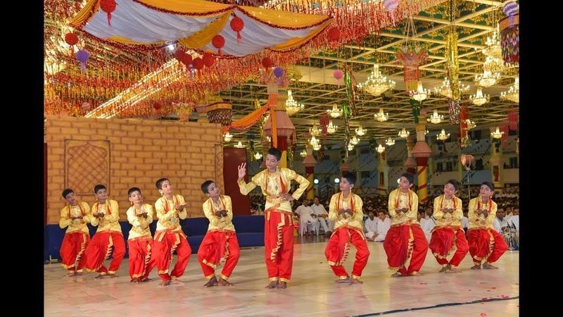 Life of Shirdi Sai Baba - Presentation by Prasanthi Dance Group - 17 Oct 2018