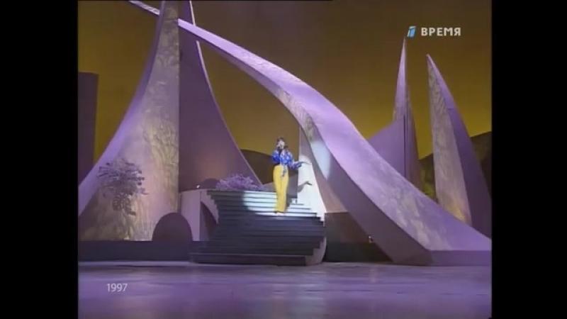 Утренняя звезда 1997
