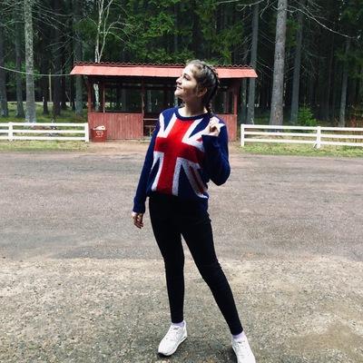 Арина Баталова